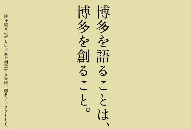 rapture_20130422160427